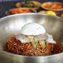 Load image into Gallery viewer, Bibim-Naengmyeon