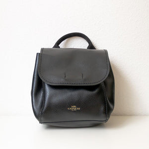 A black backpack from front.