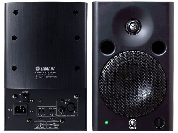 YAMAHA Msp5a - La Pietra Music Planet