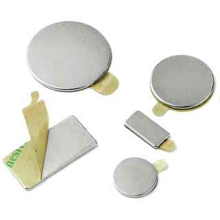 Self-Adhesive Magnetic Patches