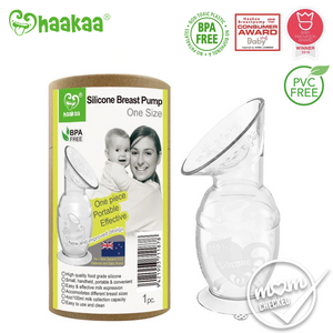 Haakaa Silicone Breast Pump - 100ml