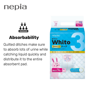 Nepia Whito Tape - 3 Hours (Newborn) 78s