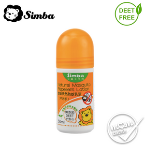 Simba Natural Roll-On Mosquito Repellent
