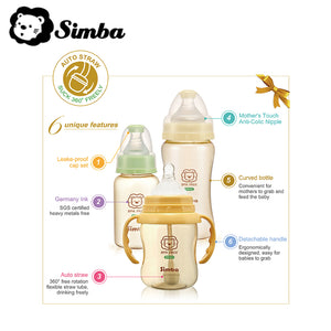 Simba PPSU Standard Neck Calabash Feeding Bottle Cross Hole 240ml