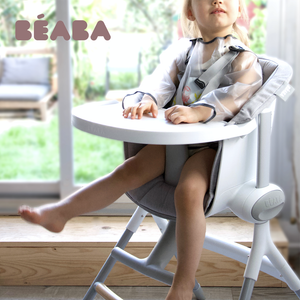 BEABA Comfort Seat Cushion for Up & Down High Chair