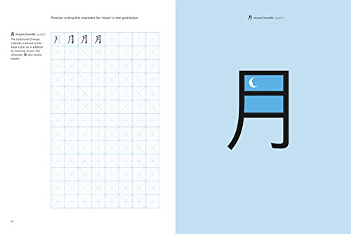 Chineasy Workbook (Paperback) - Oh Happy Fry - we ship worldwide