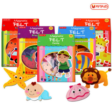 Magnetic Felt set - Assorted - Oh Happy Fry - we ship worldwide
