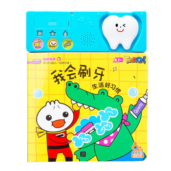 I Can Brush My Teeth (Audio Book) 我會刷牙有聲繪本 - Oh Happy Fry - we ship worldwide