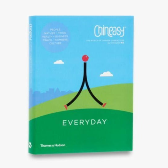 Chineasy Everyday (Paperback) - Oh Happy Fry - we ship worldwide