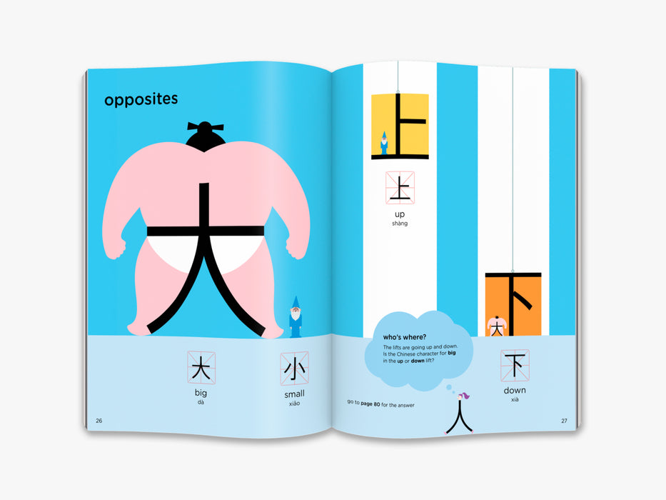 Chineasy for Children: Learn 100 Words (Hardcover) - Oh Happy Fry - we ship worldwide