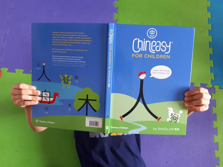 Chineasy for Children: Learn 100 Words - Oh Happy Fry - we ship worldwide
