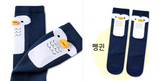 Blue Penguin High Socks - Oh Happy Fry  - 2