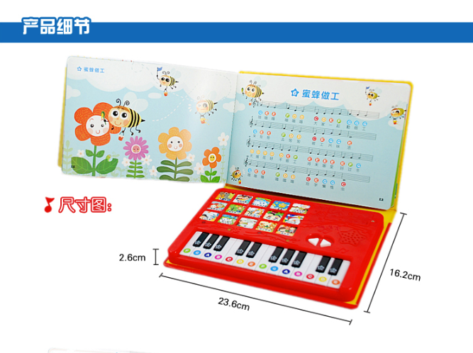 (BACKORDER) My First Piano Play Book (Audio Book) - Oh Happy Fry - we ship worldwide