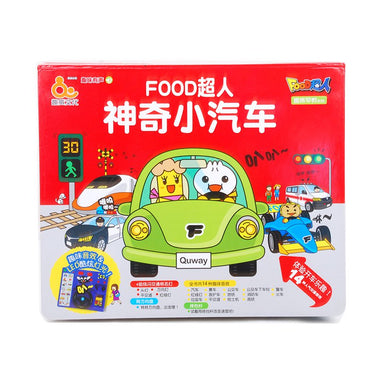 I Can Drive! Interactive Book (Audio Book) 神奇小汽車有聲書 - Oh Happy Fry - we ship worldwide
