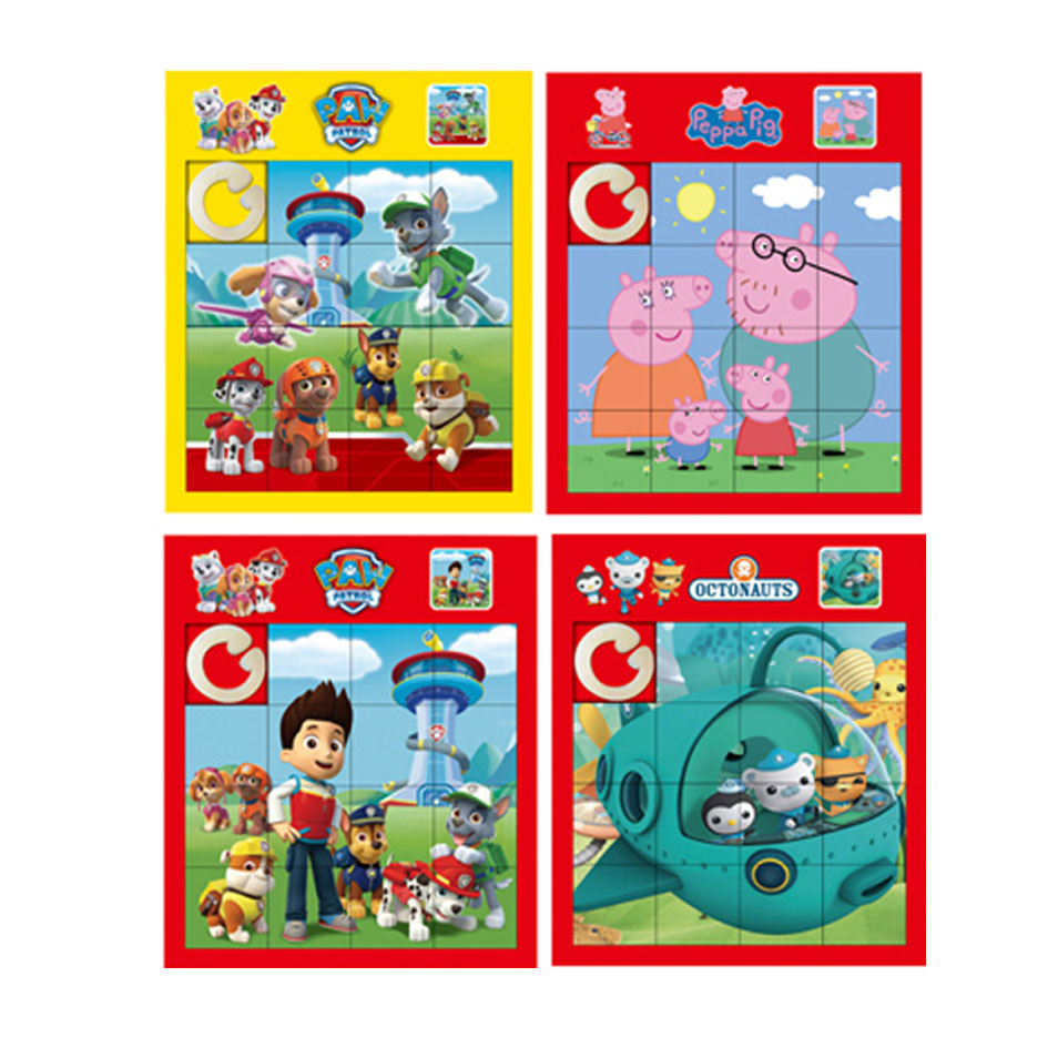 Slide Puzzle (Assorted Designs)