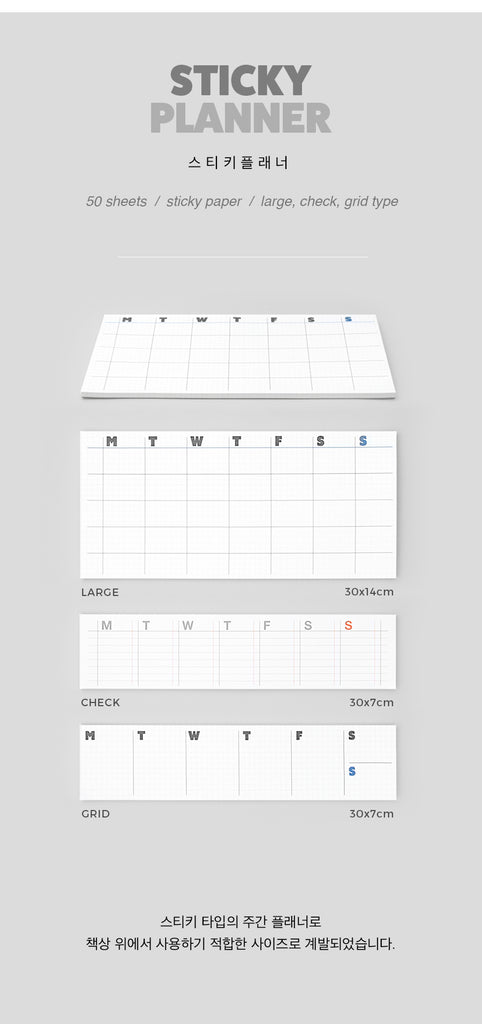 Sticky Weekly Planner - Oh Happy Fry - we ship worldwide