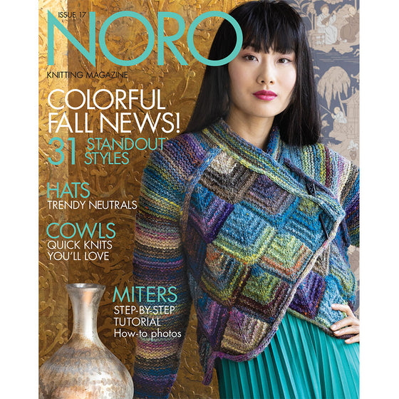 Noro Magazine Fall 2020