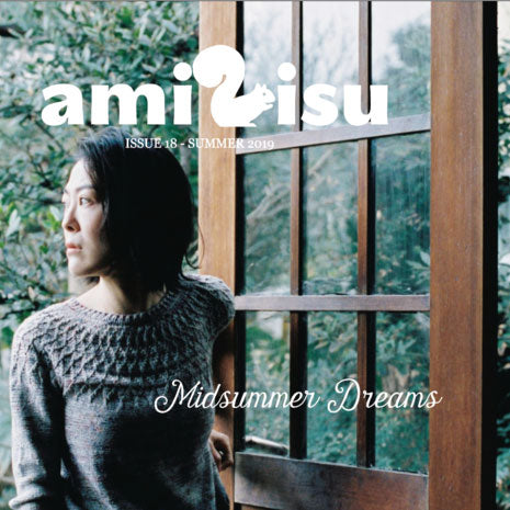 Amirisu Issue 18