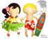 products/Hula_girl_and_Hawaii_Surfer_boy_Sewing_Pattern.jpg