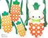 products/Tiny_Tote_Carrot_ith_Pattern_123a.jpg