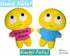Quick Kids Eye Roll Emoji Sewing Pattern by Dolls And Daydreams Easy DIY Soft Toy plushie