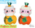 Quick Kids Pumpkin Lamb Sewing Pattern PDF  kawaii plush diy by Dolls and Daydreams