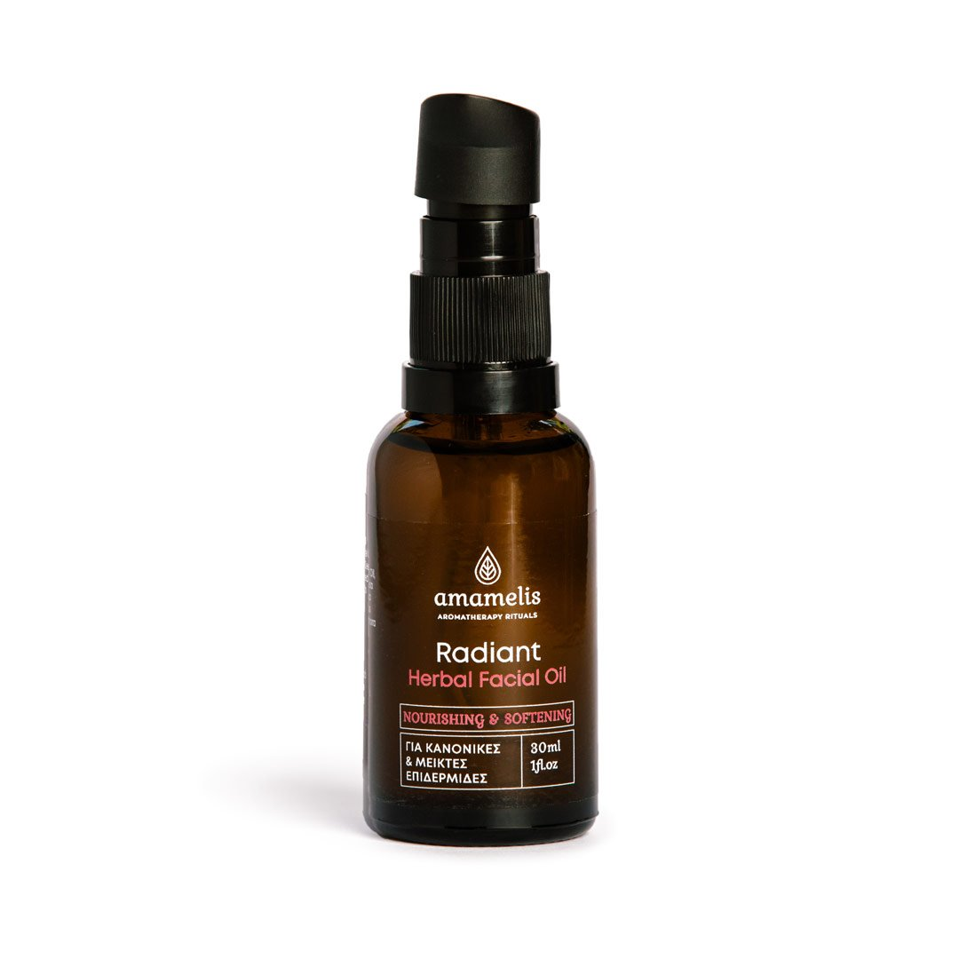 Radiant Herbal Facial Oil, 30ml