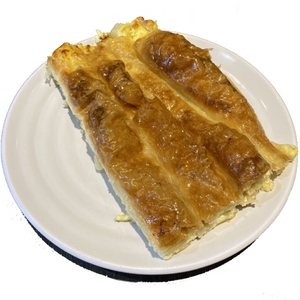 """Cheese"" Burek Baked Portion"