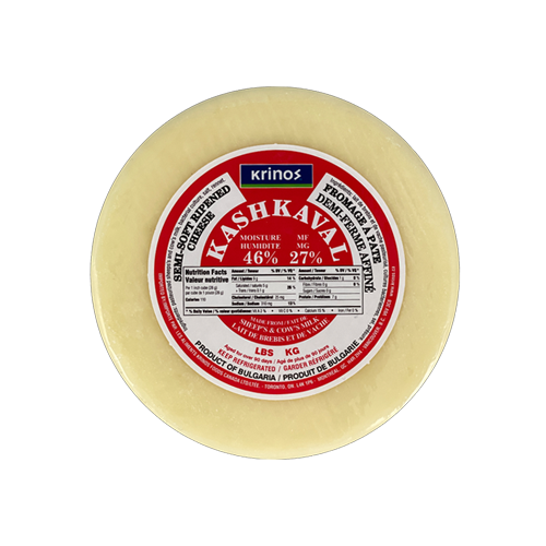 Krinos Bulgarian Kaskaval Cheese Wheel 500g