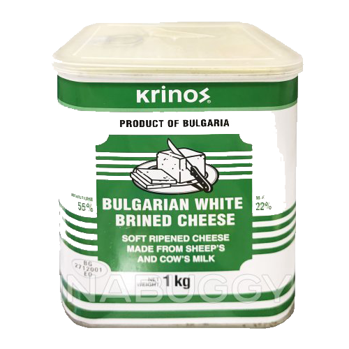 Krinos Bulgarian White Brined Cheese 1kg