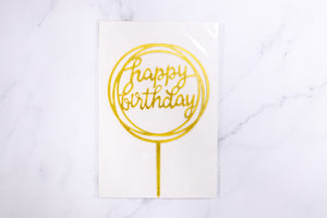 Gold (Round) Happy Birthday Cake Topper