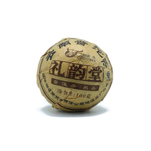 Load image into Gallery viewer, Fermented Pu'er Ball 拖茶熟普 100g