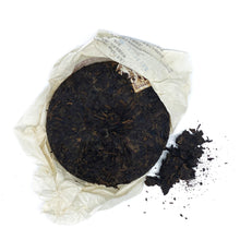 Load image into Gallery viewer, Yunnan 7 Sons Fermented Pu'er 云南七子熟普洱 200g