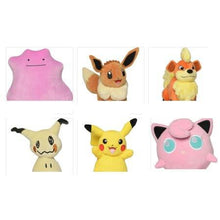Load image into Gallery viewer, Pokemon: 8 inch Plush Toy Wave 3