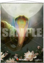 Load image into Gallery viewer, Ultra Pro: Magic the Gathering - Wall Scroll Lotus Cobra