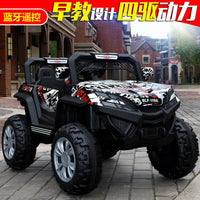 Kids Toy Jeep Electric Vehicle With Four Wheel Drive