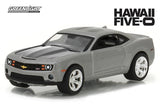 Greenlight Hollywood 2010 Chevrolet Camaro from Hawaii Five-O 1/64 Scale Diecast