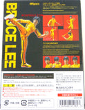 Bandai Tamashii Nations S.H. Figuarts Bruce Lee (Yellow Track Suit) Action Figure
