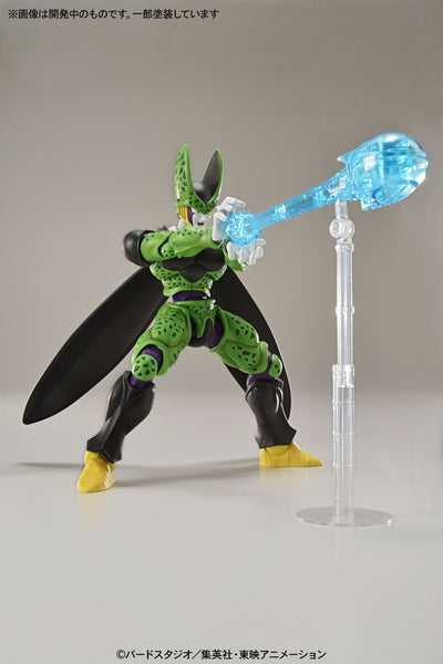 Dragon Ball Z Perfect Cell Figure-rise Standard Model Kit