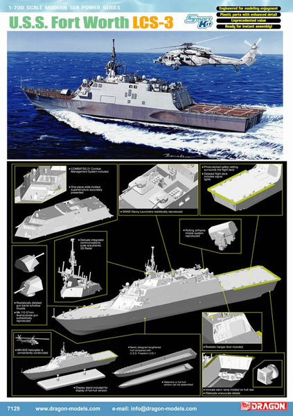 Dragon U.S.S. Fort Worth LCS-3 1/700 Scale Model Kit