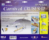 Carnival Cruise Ship 3D Puzzle -86 Pieces