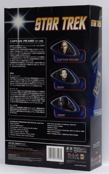 Dragon 1/6 Star Trek Captain Picard Action Figure with Accessories