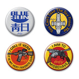 Firefly TV Series 4 Button Set (Made in USA)