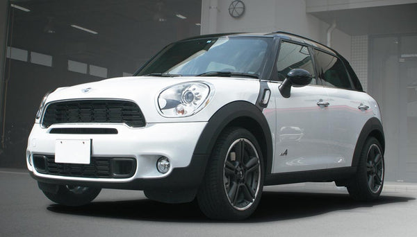 Hasegawa 1/24 Scale Mini Cooper S Countryman Model Kit