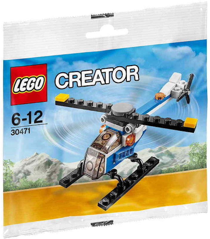 30471 Helicopter