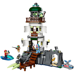 70431 The Lighthouse of Darkness