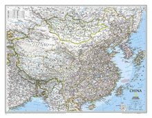Load image into Gallery viewer, China Classic Wall Maps EVMAPLINK Tubed