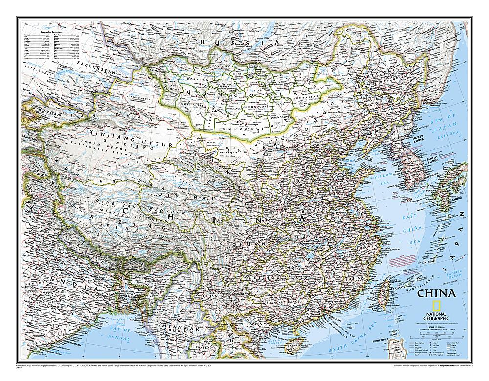 China Classic Wall Maps EVMAPLINK Tubed