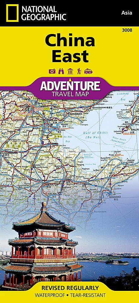 China East Adventure Maps EVMAPLINK