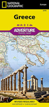 Load image into Gallery viewer, Greece Adventure Maps EVMAPLINK